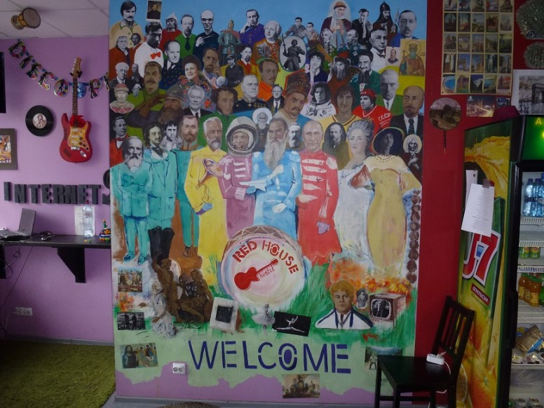 "Welcome im ""Red House Hostel"""